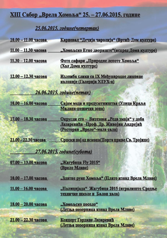 Program manifestacije-page-001
